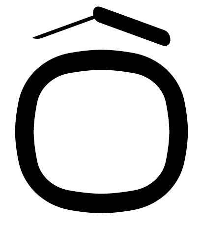 Ozento logo